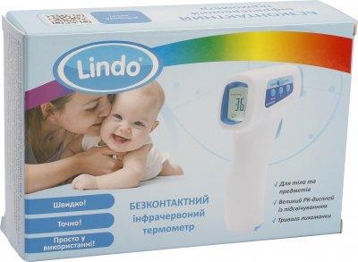 Бесконтактный инфракрасный термометр Lindo BLIP-3 (4890218712033)