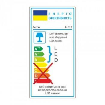 Світлодіодний накладний світильник LED Feron AL517 10W білий похилий (29576)