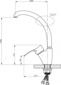 Змішувач кухонний GF (CRM)/S-03-007F