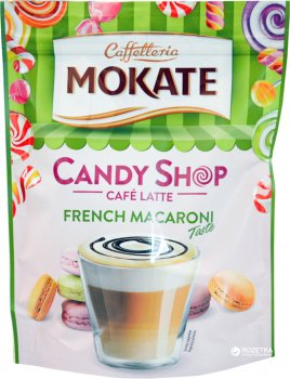 Упаковка розчинного кавового напою Mokate Candy Shop Latte French Macaroni 10 шт. по 110 г (26.072) (5900649068032)