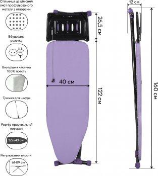 Доска гладильная Kanat Novelty Max N28 с розеткой и держателем шнура 122х40 см (NM-736/N28)