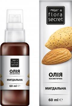 Растительное масло Flora Secret Миндальное 60 мл (4820174890353)