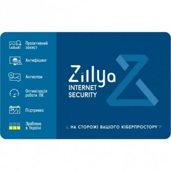 Zillya! Internet Security на 1 рік на 1 ПК, скретч-картка