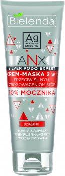 Крем-маска Bielenda Anx Podo Expert 2 в 1 против сильных мозолей 100 мл (5902169033514)
