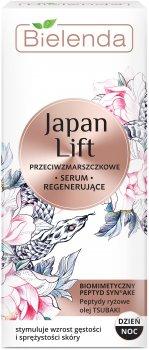Сыворотка Bielenda Japan Lift Восстанавливающая против морщин универсальная 30 мл (5902169035815)