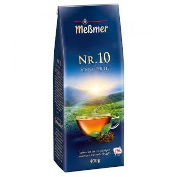 Чай черный Мессмер ( Meßmer - Messmer ) NR. 10, 400 г