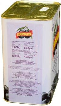 Оливки Coopoliva без кісточок Чорні 8 л (8410522003038)
