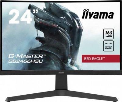 Монітор iiyama GB2466HSU-B1 (F00238316)