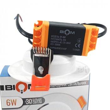 Світильник LED Biom Downlight DF-6W 6Вт білий круглий 5000К