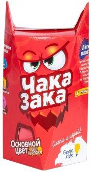 Легкий пластилин для детской лепки Genio Kids Чака-Зака Красный (TA1790-5) (4814723005978-5)