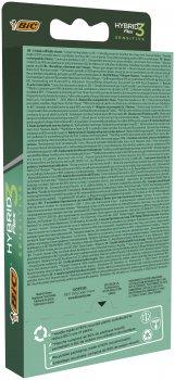 Станок для бритья мужской BIC Flex 3 Hibrid Sensitive с 4 сменными картриджами (3086123644977)