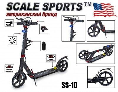 Двоколісний Самокат Scale Sports SS-10 Чорний Ручне гальмо Led-Ліхтарик США