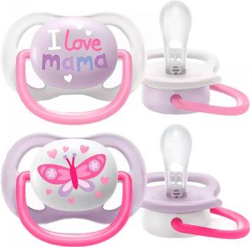 Пустышка ортодонтическая Philips Avent Ultra Air I love... для девочек 0-6 месяцев SCF080/02 (8710103949213)