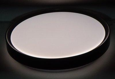 """Стельовий світильник з пультом ДК: ULMS-R04-50W-16, ТМ """"СУПЕРІО"""""""