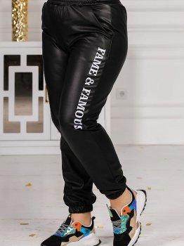 Спортивні штани Vojelavis 146 Чорні з білим