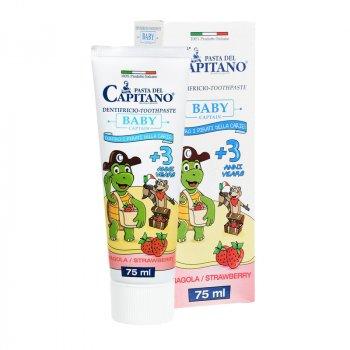 Детская зубная паста Pasta Del Capitano клубника 75 мл