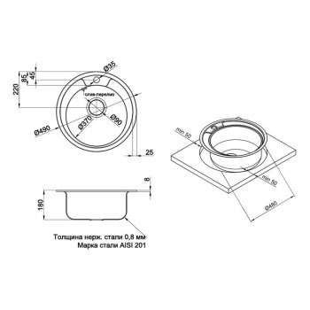 Кухонна мийка Cosh 7104 Decor (COSH7104D08)