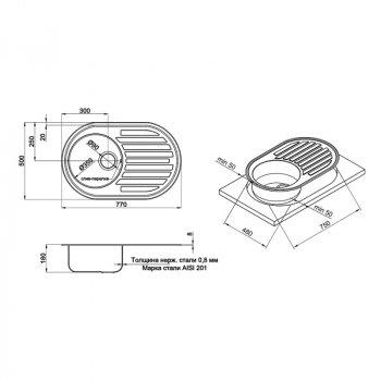Кухонна мийка Cosh 7108 Satin (COSH7108S08)