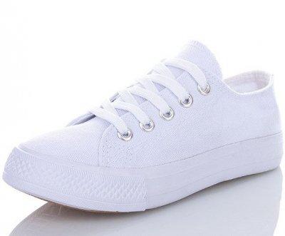 Текстильные кеды Jong Golf CA9785-7 Белый