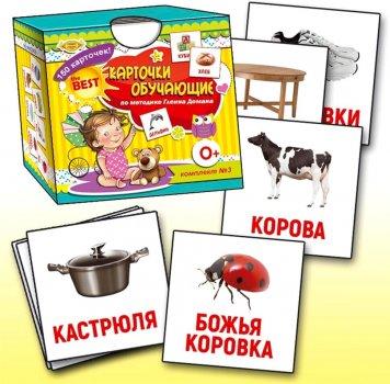 Настільна гра Майстер Картки за методикою Глена Домана Комплект 3 (російські) (МКД0005)