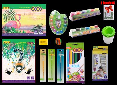 Набор для изобразительного искусства ZiBi Kids Line (ZB.9958)