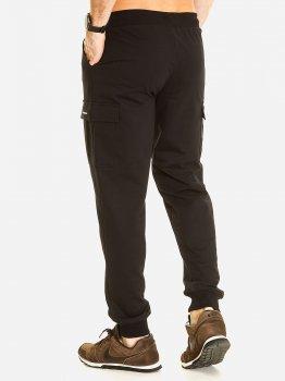 Спортивні штани Demma 803 Темно-сині