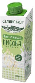 Упаковка каши молочной жидкой Селянська Рисовая ультрапастеризованная 2.5% жира 250 г х 24 шт (4820003489406)