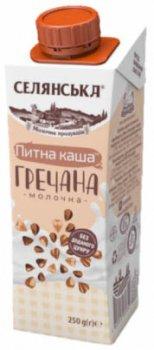 Упаковка каши молочной жидкой Селянська Гречневая ультрапастеризованная 2.5% жира 250 г х 18 шт (4820003489369)