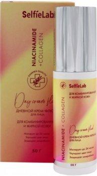 Дневной крем-флюид для лица SelfieLab Niacinamide + Collagen 50 г (4813360002975)