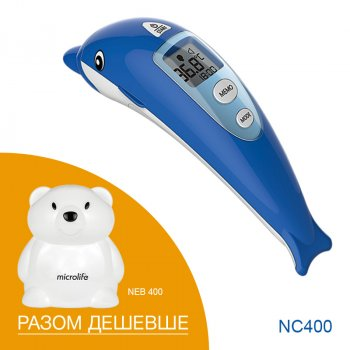 Набор Microlife NEB+NC 400