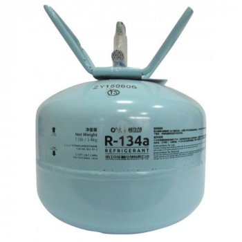 "Фреон(хладон) Bestcool R-134а 3,4 кг балон ""четвертинка"""