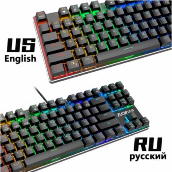 Ігрова клавіатура Механічна Провідна ZUOYA X51 87 з RGB-підсвічуванням та захистом від фіктивних натискань Anti Ghosting