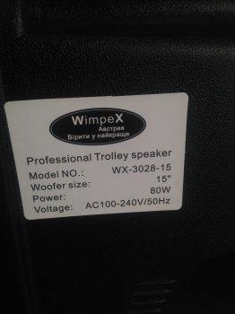 Портативная колонка WIMPEX WX-3028-15