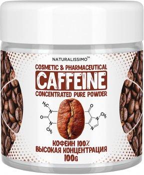 Маска для тела Naturalissimo с кофеином, для коррекции фигуры 100 г (2000000014425)