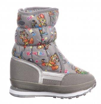Дутики Lilin Shoes Серые (XK0181)
