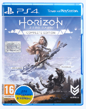 Игра Horizon Zero Dawn Complete Edition Русская Версия Sony PlayStation 4 Б/У