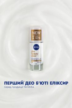 Первый бьюти-эликсир антиперспирант Nivea Dry с молочной эссенцией 40 мл (40064673)