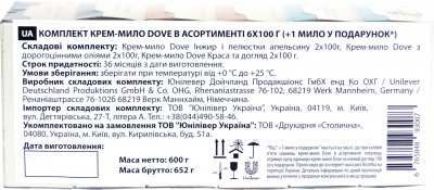 Упаковка крем-мила Dove Асорті 100 г х 6 шт. (6765848930073)