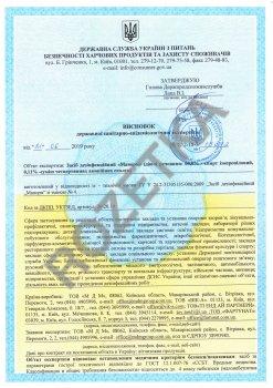 Дезінфікуючий засіб для миття рук MDM Маносепт 1 л (4820180110209)