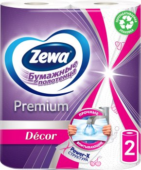 Паперові рушники Zewa Premium Decor 2 шари 2 рулони + 2 рулони (7322540662146)