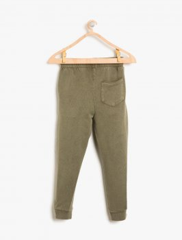 Спортивные штаны Koton 8KKB46840OK-886
