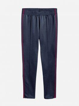 Спортивные брюки H&M hm04440129 синие