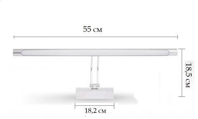 Підсвічування дзеркал-картин LED ANKA 12W 4200K хром 040-014-00012