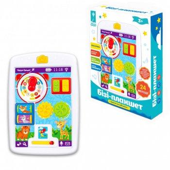 Ігровий набір Бізі-планшет для малюків PL-7049