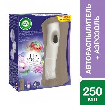 Автоматический освежитель воздуха Air Wick Freshmatic Life Scents многослойный Сказочный сад 250 мл (5900627062939_ 5900627066173)