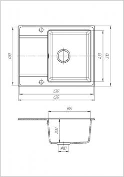 Кухонная мойка Galati Jorum 65 Grafit 201 правая чаша (10497)