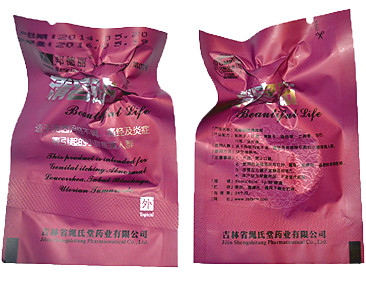 Фитотампоны Beautiful Life (Clean point) китайские тампоны оригинал, вакуумная упаковка 2 шт.