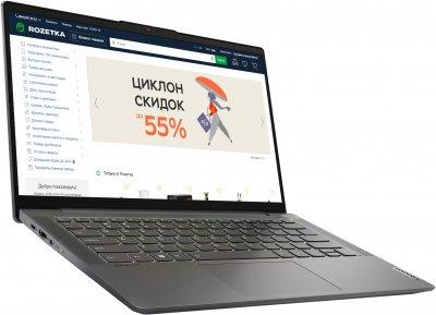 Ноутбук Lenovo IdeaPad 5 14ITL05 (82FE00FGRA) Graphite Grey