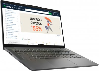 Ноутбук Lenovo IdeaPad 5 14ITL05 (82FE00FPRA) Graphite Grey