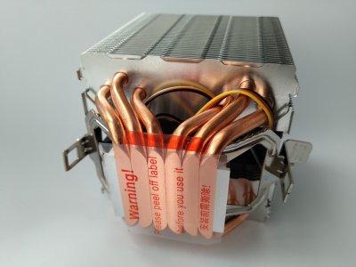 Кулер для процессора Cold State Extreme 600 (№227)